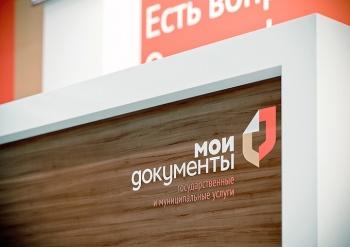 В Казани в июле откроется самый большой в РТ офис МФЦ