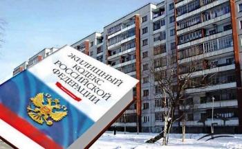 Куда пожаловаться на ЖКХ в Казани?