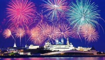 Стало известно, как Казань отпразднует День города 2018