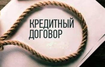 В России зафиксирован бум опасной ипотеки