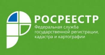 Татарстанцы запросили более 1 млн сведений из реестра недвижимости