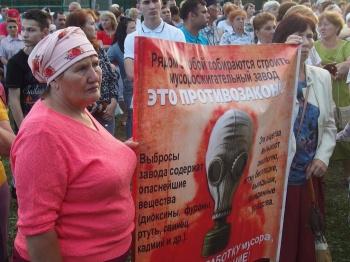 В воскресенье в Казани состоялся митинг против строительства МСЗ