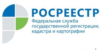 Росреестр Татарстана  о причинах возврата документов без рассмотрения на канале Youtube