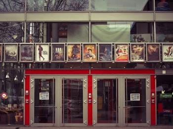 Культурный центр «Чулпан» станет кинотеатром