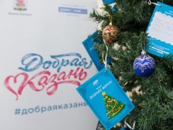 И.Метшин: «Дети верят в волшебство, пусть чудеса в новогодние праздники обязательно произойдут»