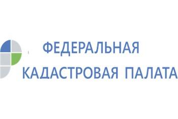 В 2019 году в Татарстане поставлено на учет около 130 тыс. объектов недвижимости