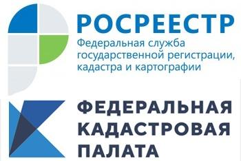 Защитить интересы граждан поможет кадастровый учет