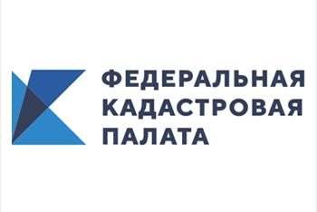 Директором Федеральной кадастровой палаты назначен Вячеслав Спиренков