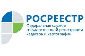 Росреестр Татарстана впервые зарегистрировал договор долевого участия по льготной ипотеке