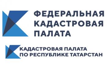 Татарстан вошел в топ-10 регионов, где большинство земельных участков имеют установленные границы