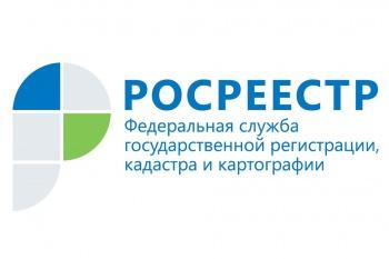 РОСРЕЕСТР ЗАЯВИЛ О БЛОКИРОВКЕ 34 САЙТОВ-ДВОЙНИКОВ ВЕДОМСТВА