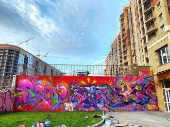 Новое граффити появилось в ЖК «Солнечный город»