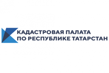 Кадастровая палата Татарстана высадила аллею землеустроителей