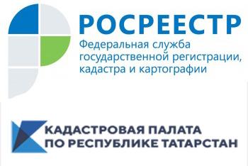 Итоги горячей линии Росреестра Татарстана и Кадастровой палаты
