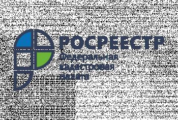 Вебинар об охранных зонах объектов  газораспределения и электроснабжения