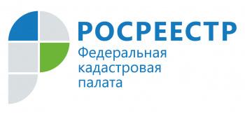 Татарстанцы стали чаще пользоваться услугами Кадастровой палаты