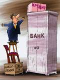 Банки в РФ всё чаще отказывают в ипотеке