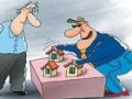 У Генпрокуратуры есть претензии к управляющим компаниям