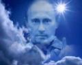Коммунальщиков, повесивших портрет Путина, проверяет прокуратура