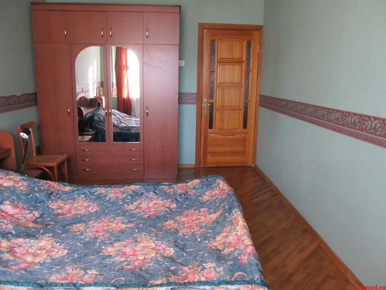 Продажа 3-к квартиры Амирхана, 5, 93 м² (миниатюра №13)