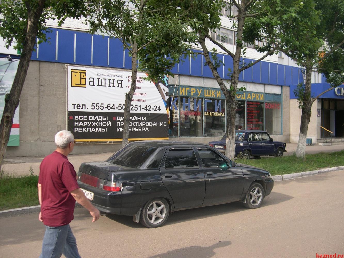 Сдается торговое помещение 533 кв.м. на Ямашева (миниатюра №2)