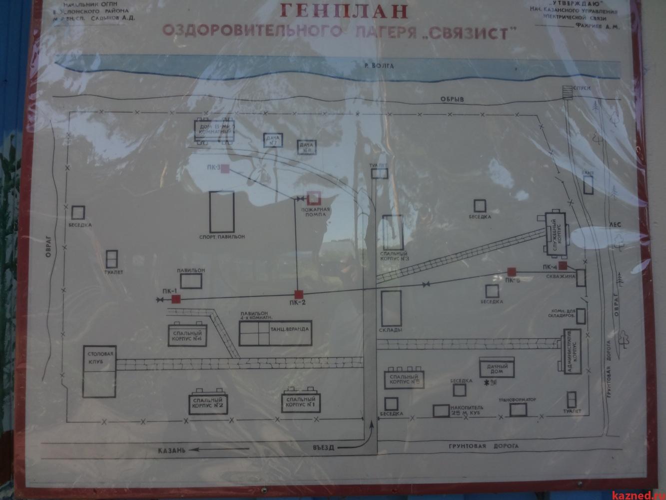 База отдыха,  Кызыл Байрак (миниатюра №5)