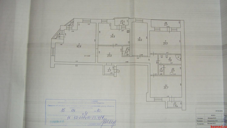 4-х комнатная 176 кв.м. Салимжанова 15/8 в (миниатюра №5)