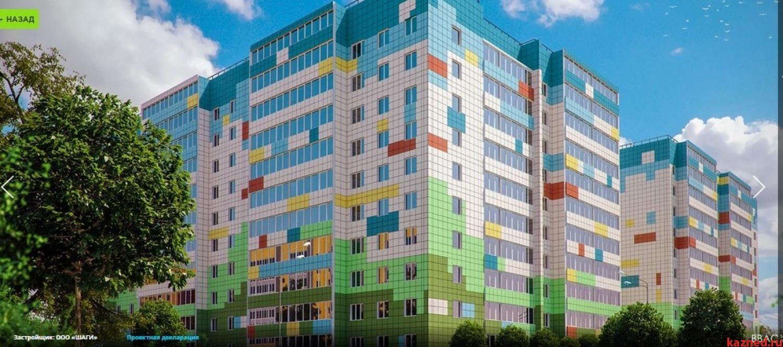 Продажа 1-к квартиры просп. Строителей, 39 м²  (миниатюра №1)