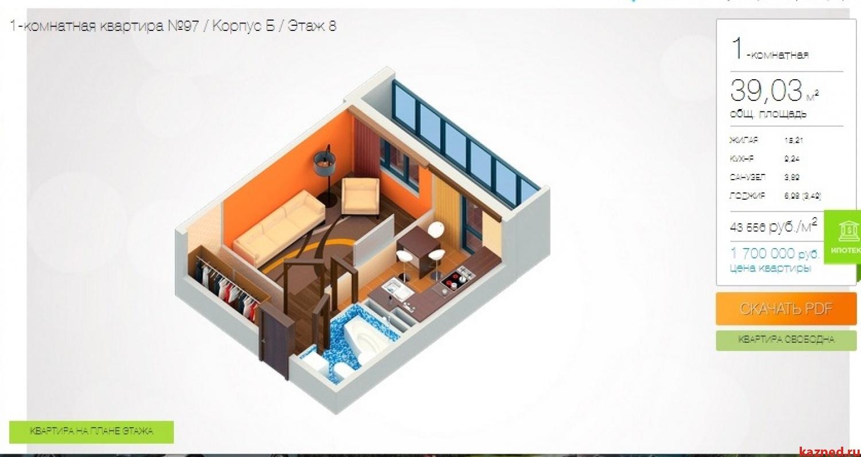 Продажа 1-к квартиры просп. Строителей, 39 м²  (миниатюра №2)