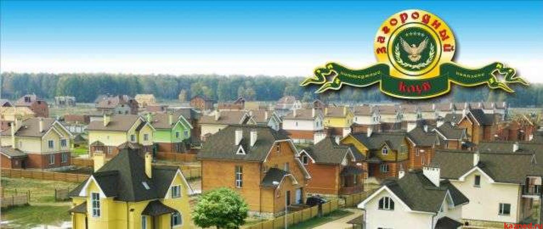 Продажа  Дома Лесная, 220 м2  (миниатюра №3)