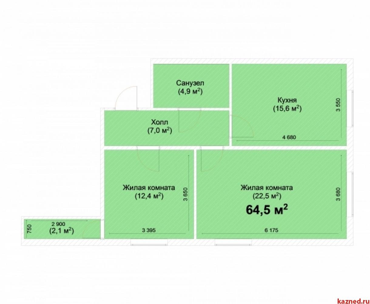 Продажа 2-к квартиры Центральная, 64 м²  (миниатюра №1)