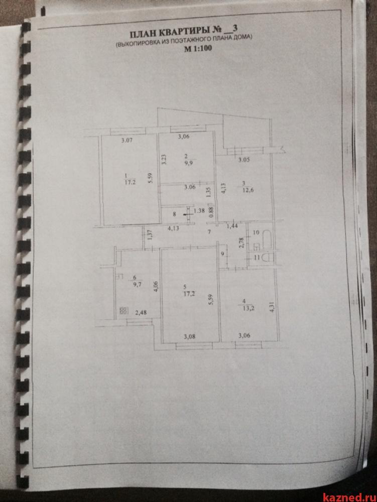 Продажа мн-к квартиры Четаева 13, 103 м2  (миниатюра №5)