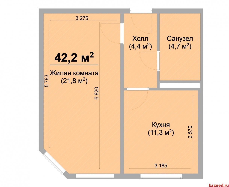Продажа 1-к квартиры ЖК Светлый, 42 м² (миниатюра №1)