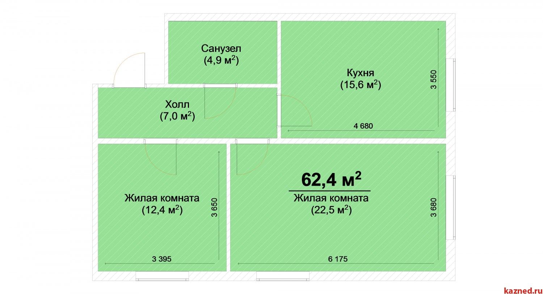 Продажа 2-к квартиры ЖК Светлый, 62 м² (миниатюра №1)