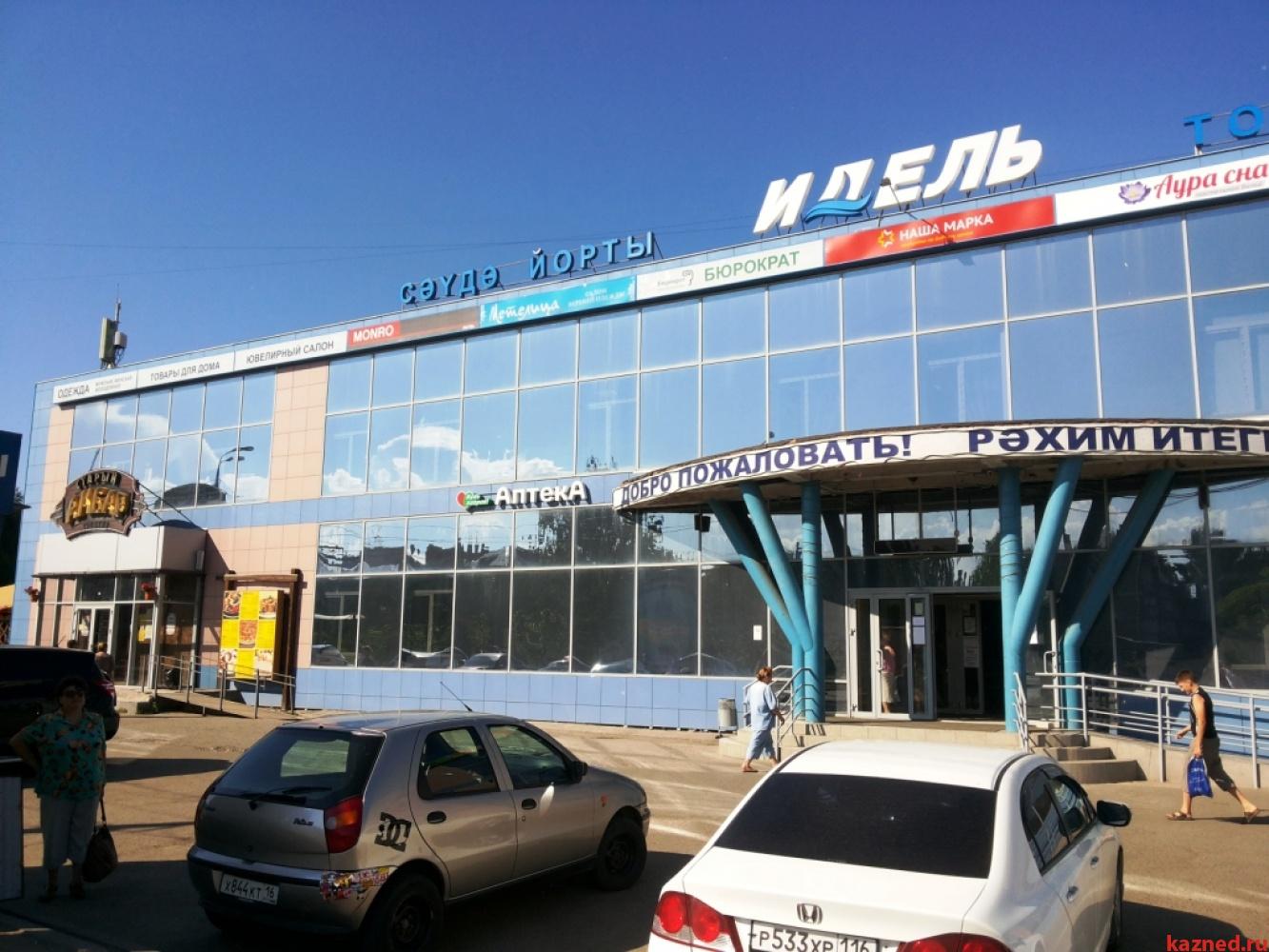 Продажа  офисно-торговые Фрунзе д.5, 380 м²  (миниатюра №1)