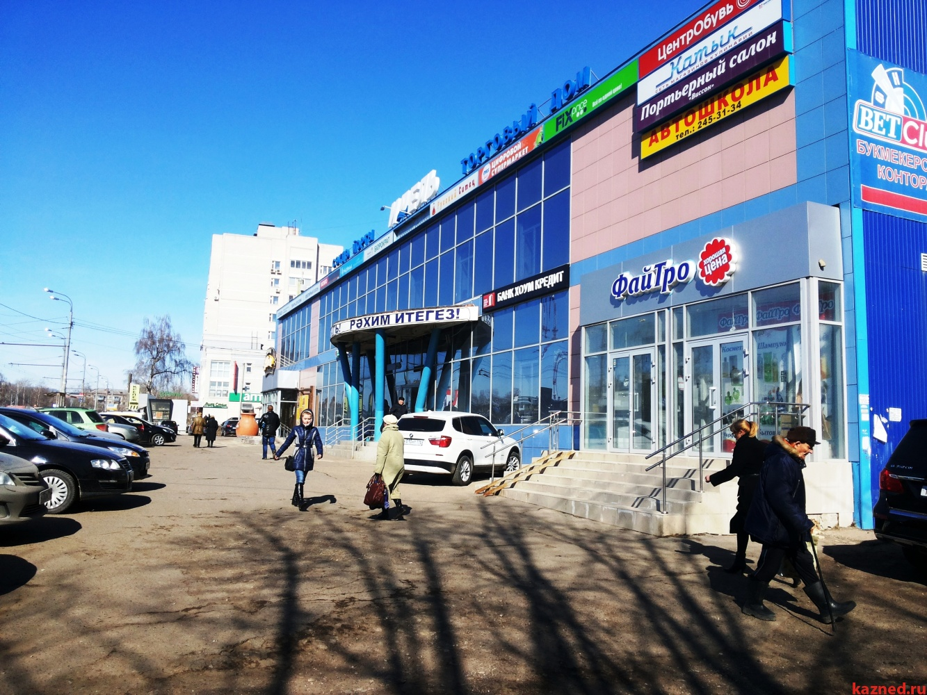 Продажа офисно-торговое помещение Фрунзе д.5, 160 м2  (миниатюра №1)
