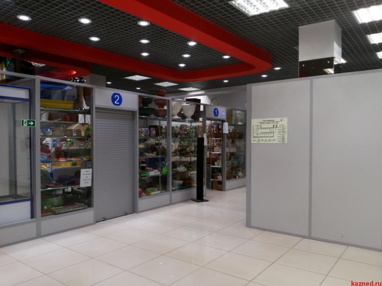 Продажа офисно-торговое помещение Фрунзе д.5, 160 м2  (миниатюра №2)