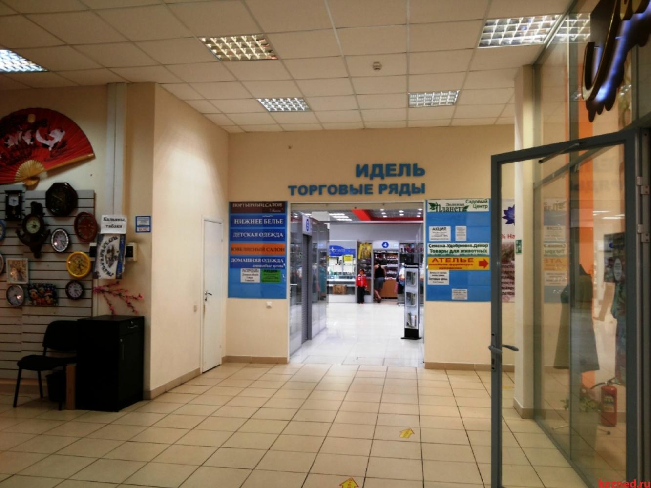 Продажа офисно-торговое помещение Фрунзе д.5, 160 м2  (миниатюра №5)