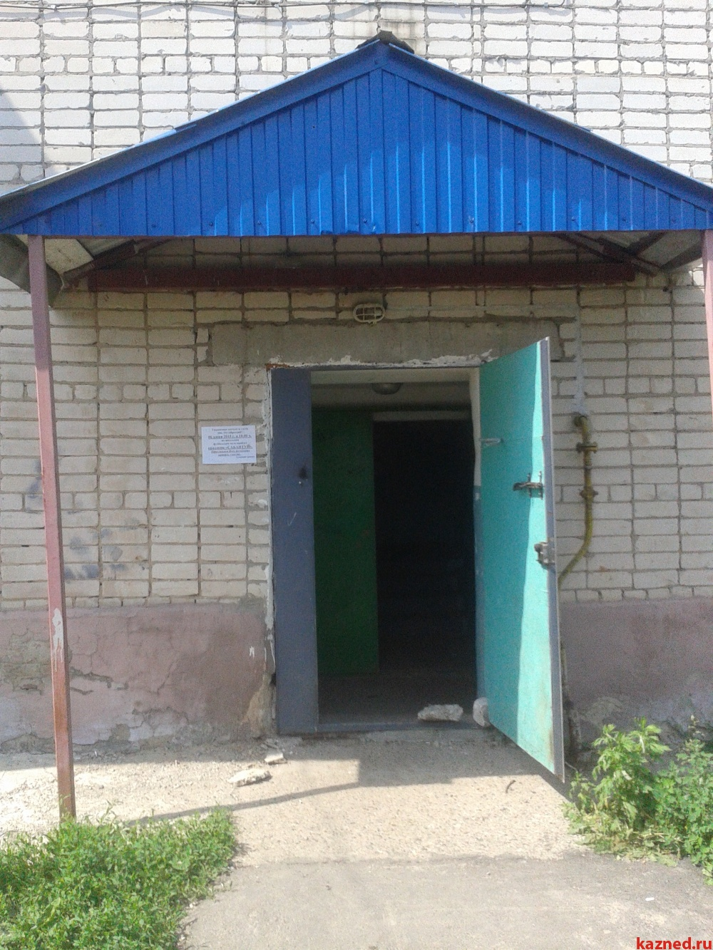 Продажа 1-к квартиры Новая, 7, 37 м²  (миниатюра №12)