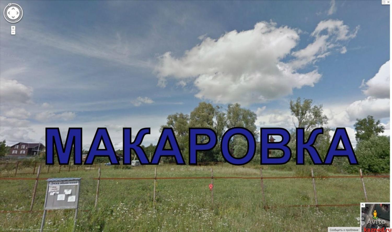 Продажа  Дома Овражная, 190 м2  (миниатюра №1)