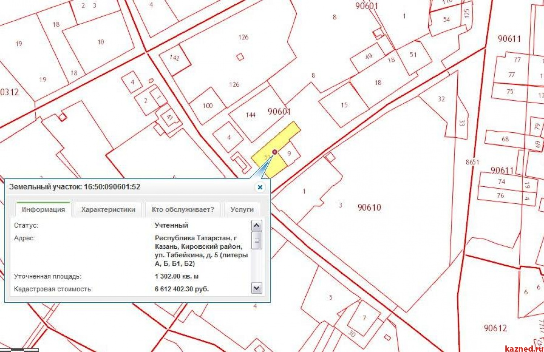 Продажа  склады, производства ул.Табейкина, д.5, 238 м² (миниатюра №2)