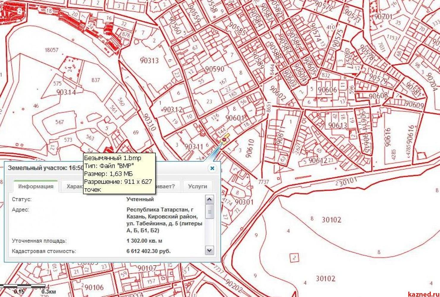 Продам участок ул.Табейкина, д.5, 13 сот.  (миниатюра №3)