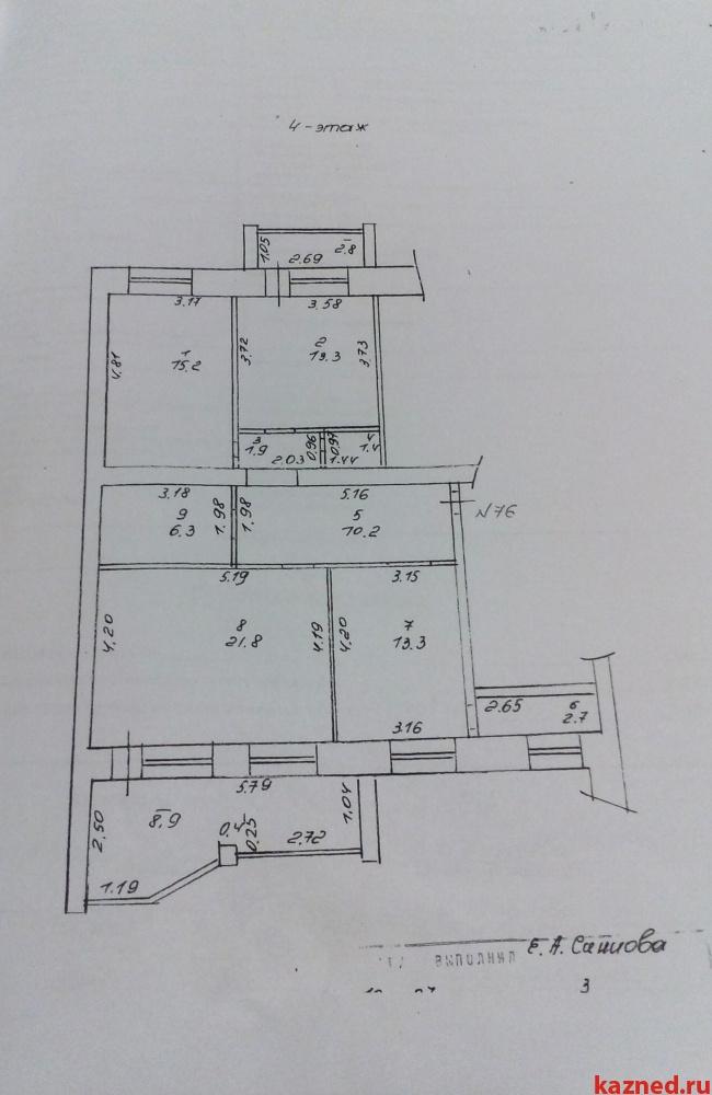 3-к квартира, 97 кв.м. ул. Карбышева (миниатюра №3)