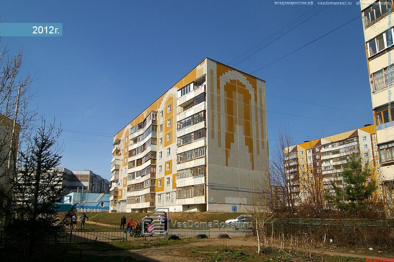 Продажа 3-к квартиры Галии Кайбицкой д.6, 68 м2  (миниатюра №1)