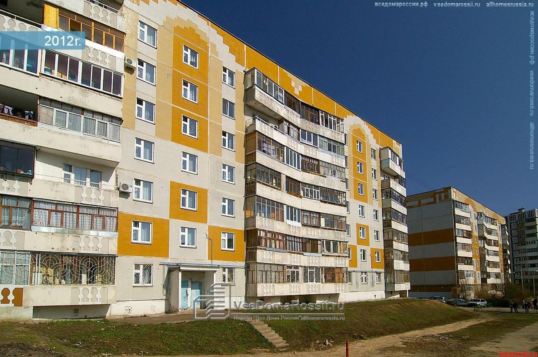 Продажа 3-к квартиры Галии Кайбицкой д.6, 68 м2  (миниатюра №2)