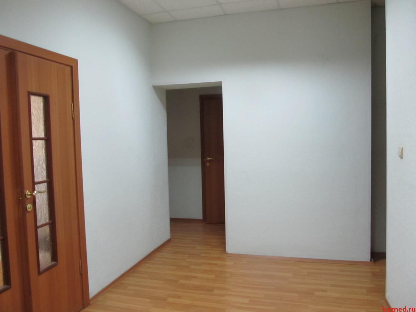 Офисное помещение 95,2 м2 в центре города. Напротив Suvar Plaza. (миниатюра №8)