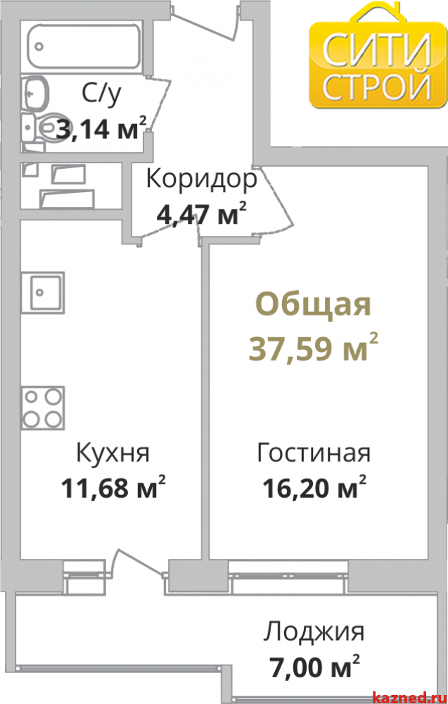 Продажа 1-к квартиры Камая, 3 очередь, 37 м² (миниатюра №2)