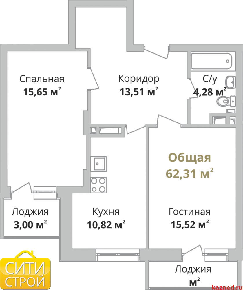 Продажа 2-к квартиры Камая, 3 очередь, 62 м²  (миниатюра №1)