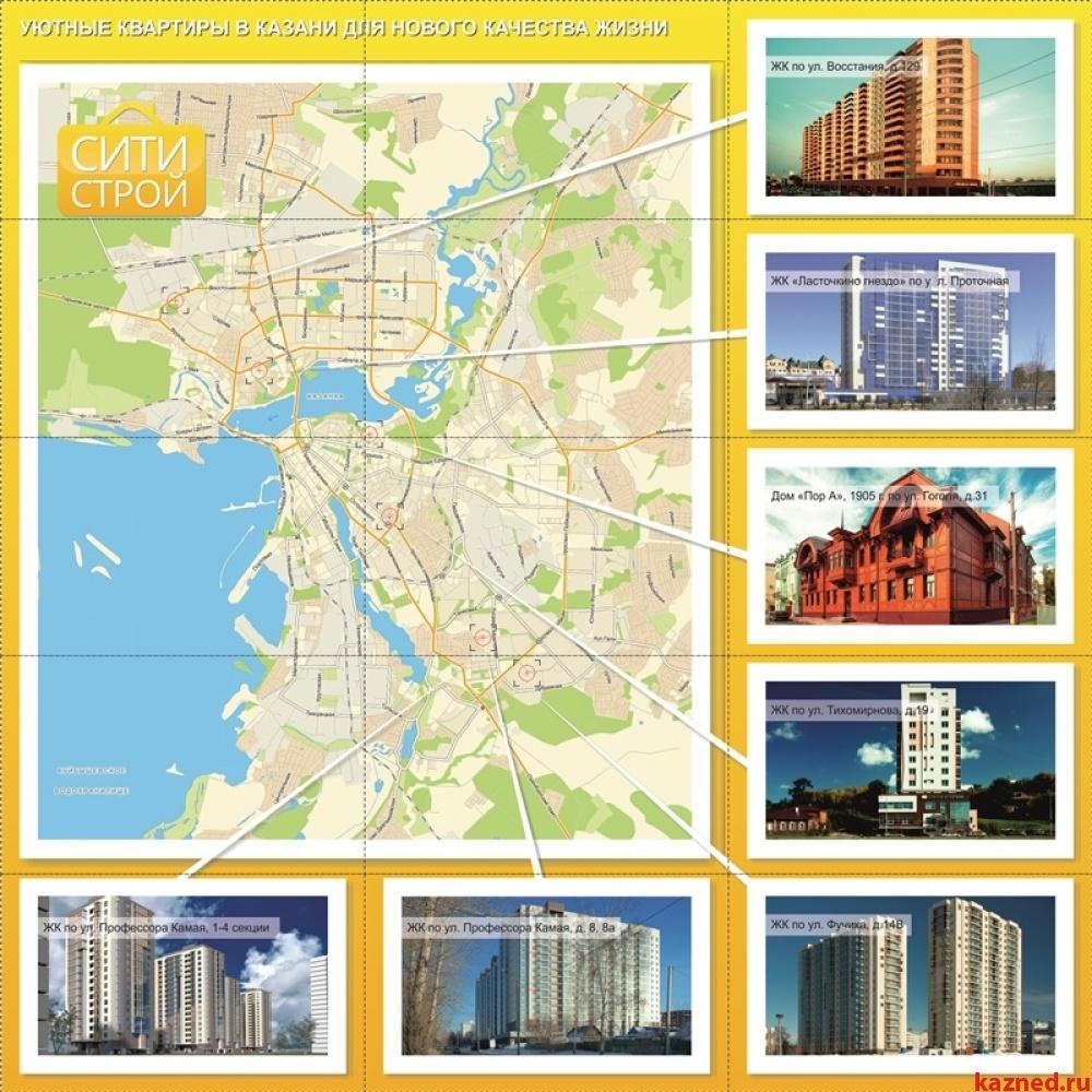 Продажа 3-к квартиры Камая, д.8а, 2 очередь, 104 м² (миниатюра №4)