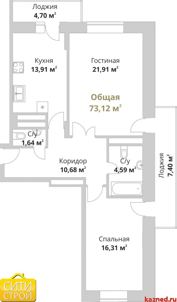 Продажа 2-к квартиры Фучика,14В, 74 м² (миниатюра №2)